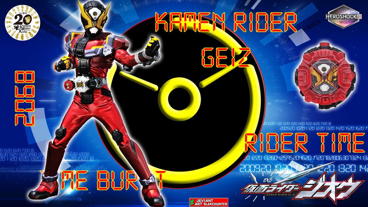 Kamen Rider Geiz by blakehunter