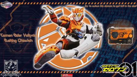 Kamen Rider Valkyrie Rushing Cheetah by blakehunter