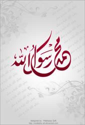 islamique design 5