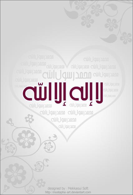 islamique design 9