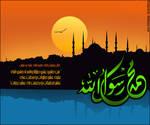 Mohammed the Prophet
