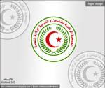 logo Naama 2