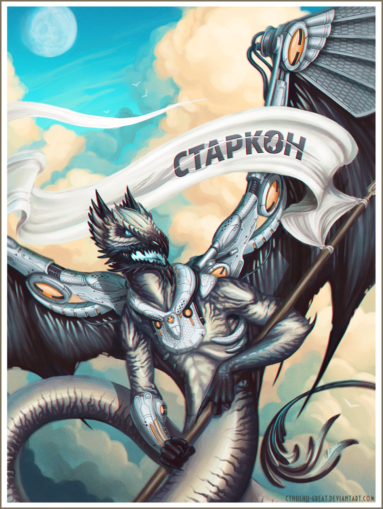 Dragon- Starcon by Cthulhu-Great