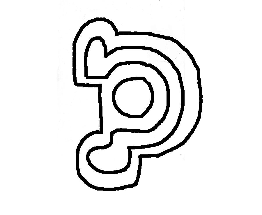 Lilith Symbol Lilith logo by fritzybeat