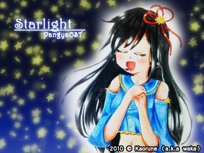 PangyaOST - Starlight by kaorune