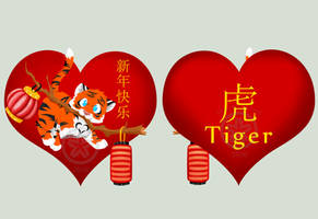 Chinese New Year 2010 by MaeMaeTwin