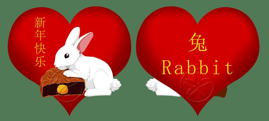 Chinese New Year Rabbit By MaeMaeTwin ...  Resume Rabbit Cost