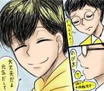 Jyuushimatsu and Nobita