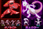 X and Y Mewtwo leaked