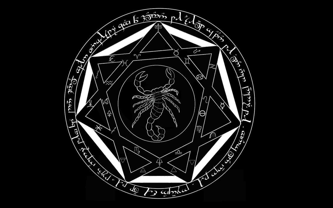 93 Devil Symbol Wallpaper Devils Trap By Thepalehorsman234 Duke