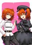 if Rhyme use Gudako's form?