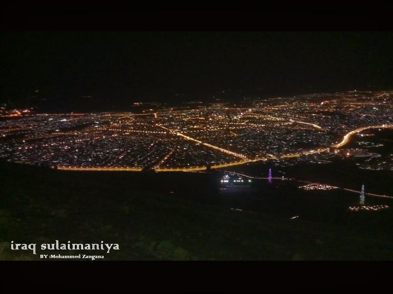 Kurdpress News Aganecy - Turkey to open consulate in Sulaimaniya