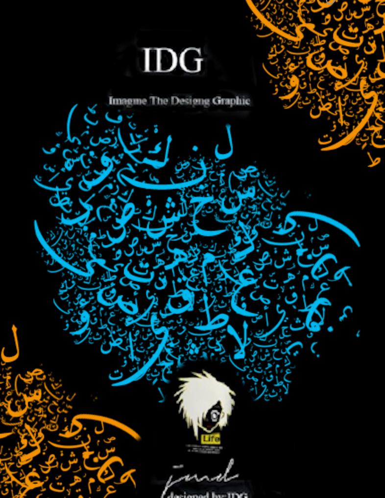 Arabic style by IDG6