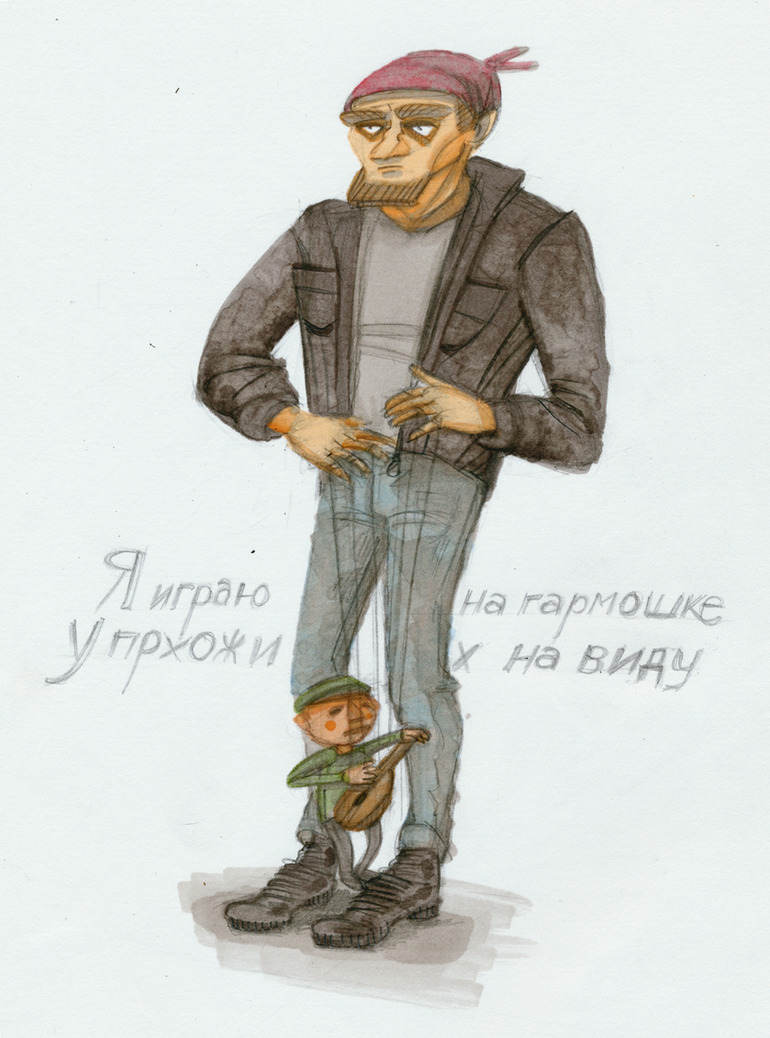 Puppet Master by vastarantakettu
