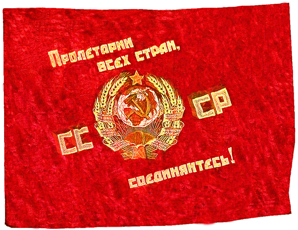 Information and Ranks Redux_red_line_flag_from_metro_2033__by_cccp_omon-d7uj8mw