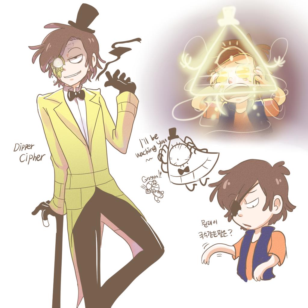 Bill Cipher X Dipper Lemon Pokemon Go Search For Tips