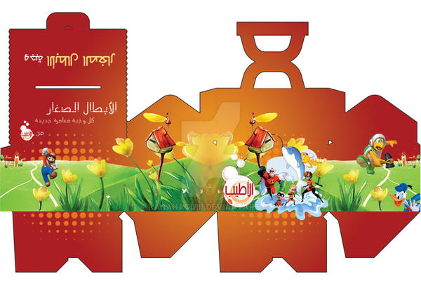 kids bag happy meal by rananaguib