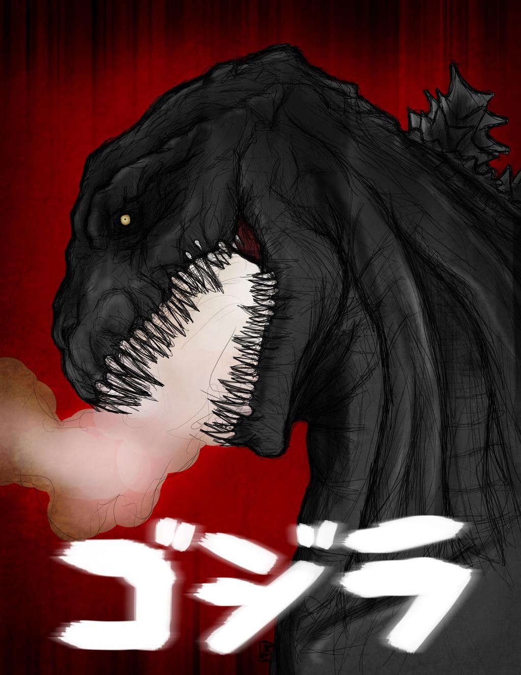 CGF (Crazy Godzilla Fan)