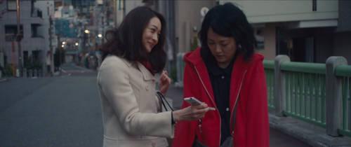 Kumiko, the Treasure Hunter: Valuable Oddball Find