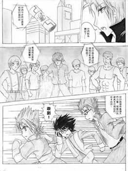 D.D. LF Manga p.1