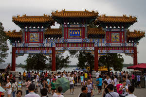 Summer Palace 4 by vicken