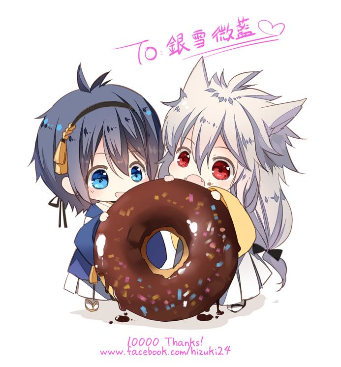 CHOCOLATE DONUTES!!! by hizuki24