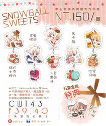 Snowball sweets keychain Designs by hizuki24