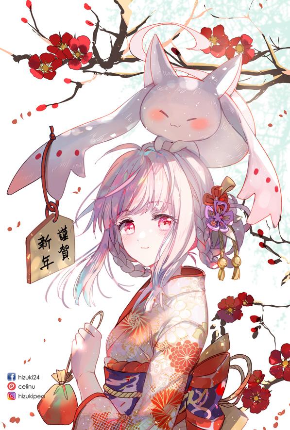 Happy New Year! by hizuki24