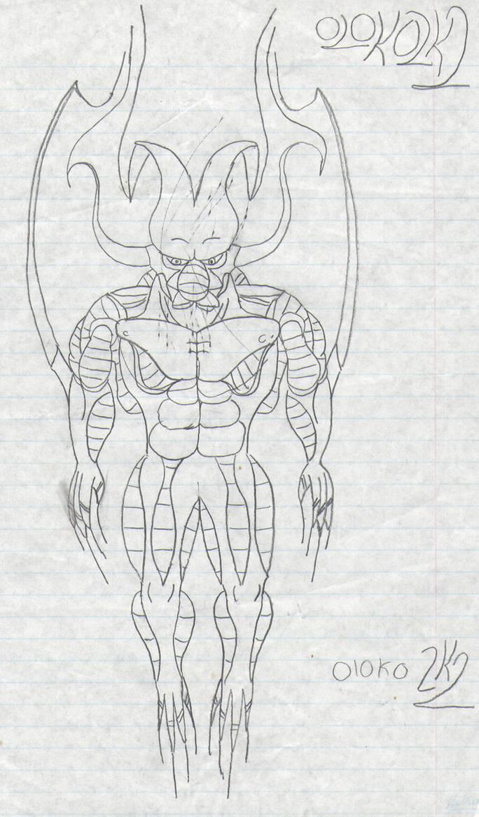 Dragonball 3 by sebhtml