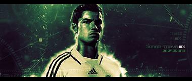 C Ronaldo Signage by Crynex