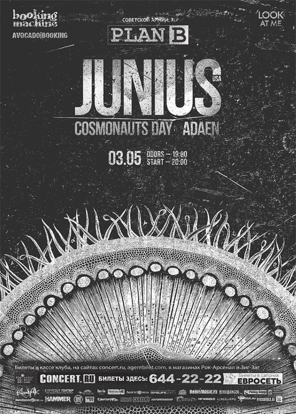 Junius by SkipDesign