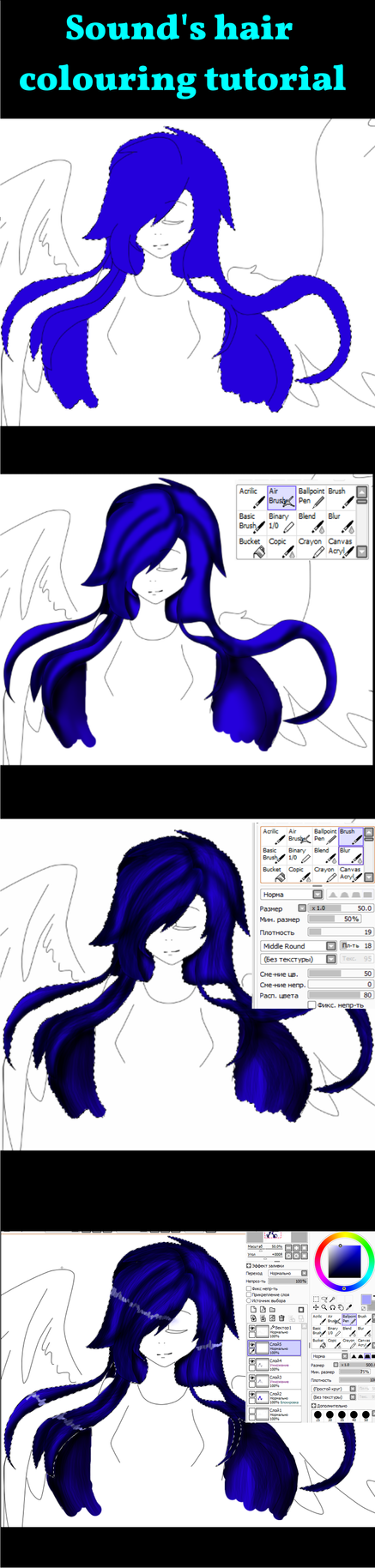 Sound's hair colouring tutorial by The---Sound