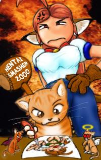 HENTAI SMASHER 2000 by freelancemanga