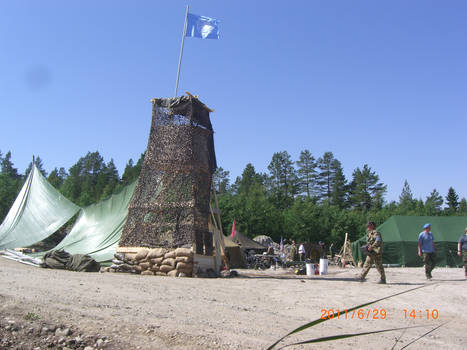 The Guard Tower 2