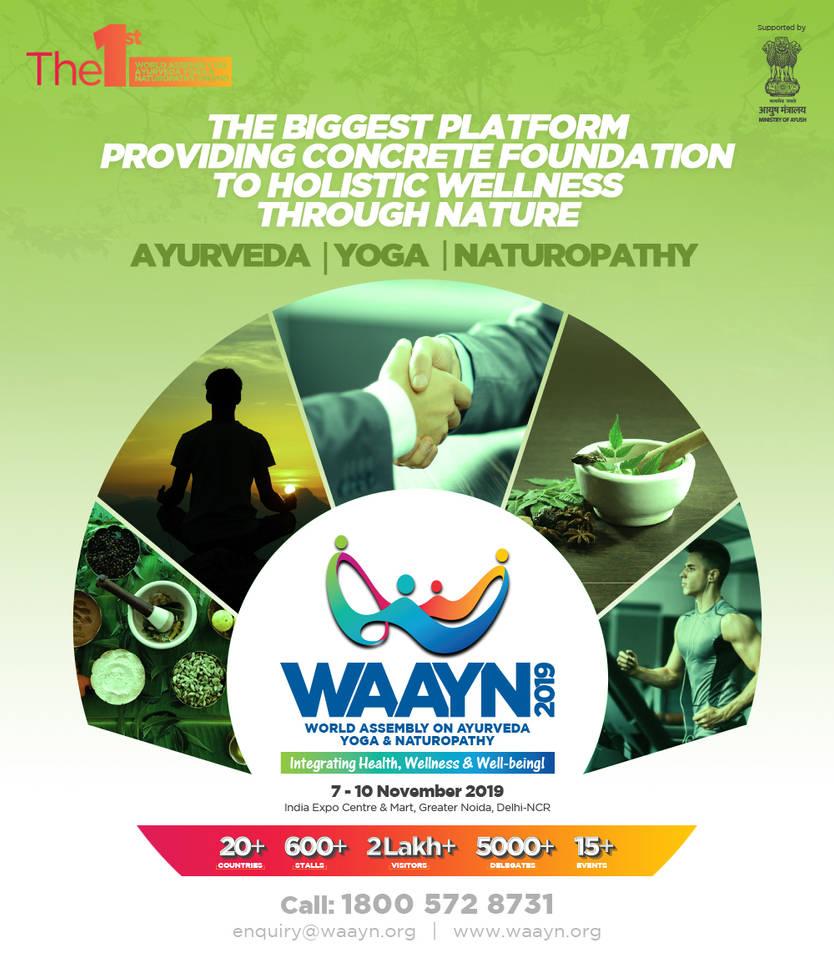 Holistic Health Conferences 2019 | Waayn 2019 by praksh04 on