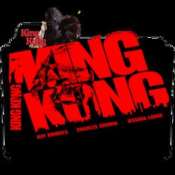 King Kong 1976 by edc76