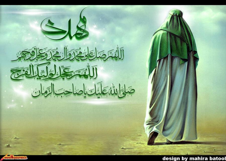 https://img00.deviantart.net/2e4e/i/2012/145/9/6/imam_mahdi_by_mahirabatool-d510nbz.jpg