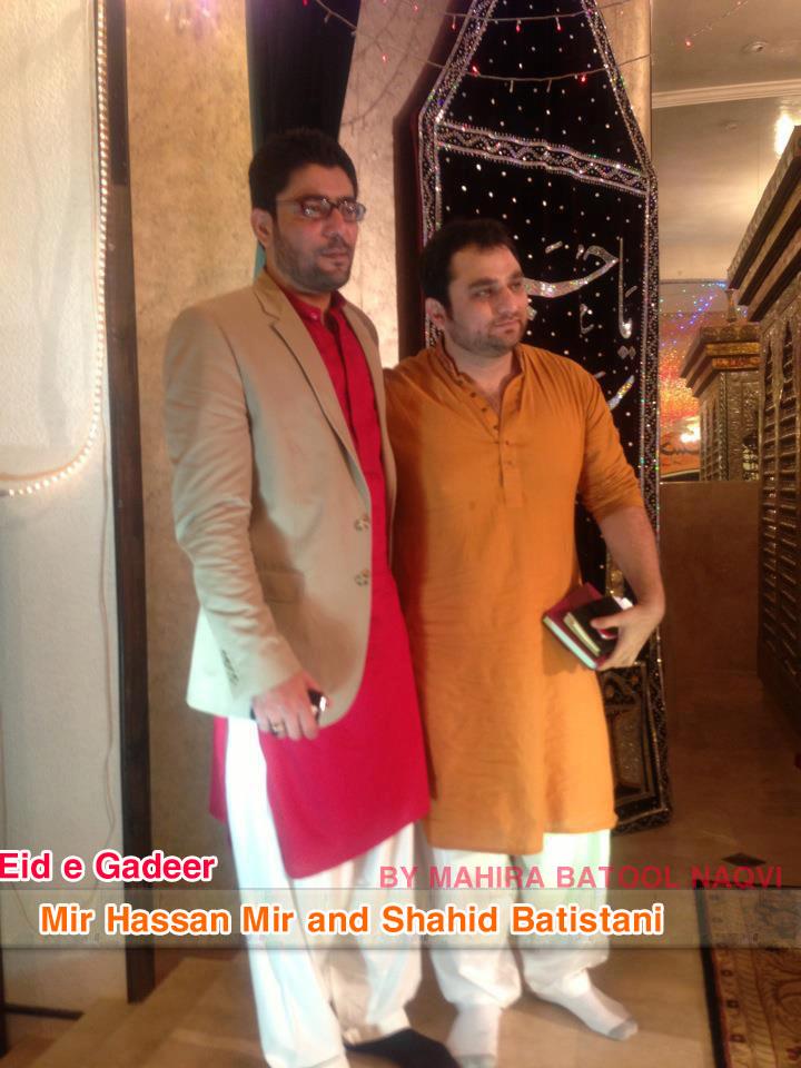 mir hassan mir and shahid batistani Eid e Gadeer by ...