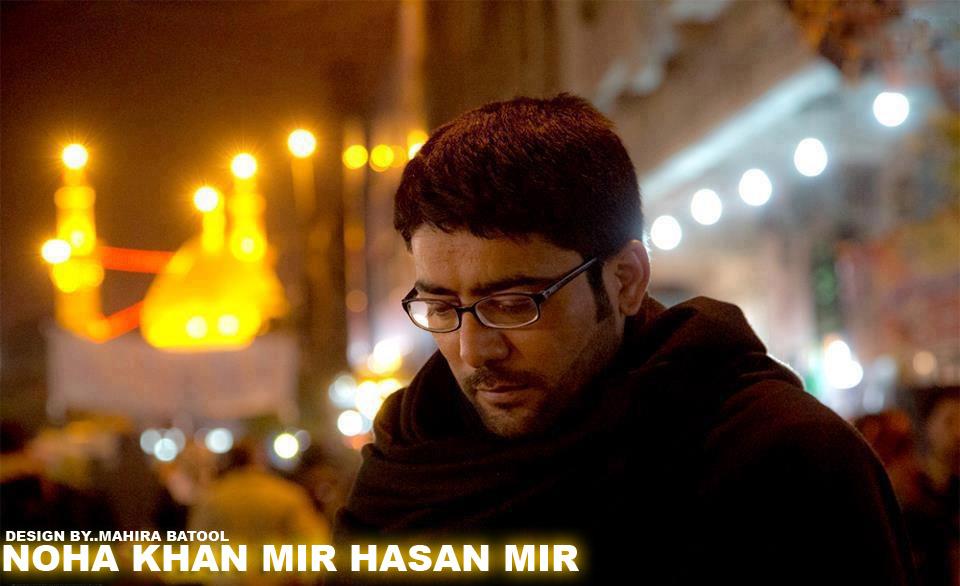 MIR HASAN MIR by MahiraBatool on deviantART