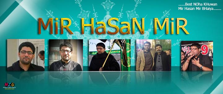 Mir Hasan Mir by MahiraBatool