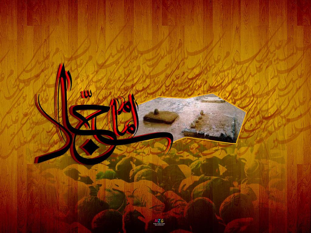 Imam.E.Sajjad.A.s by MahiraBatool