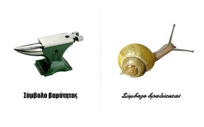 Symbols 2 of 3