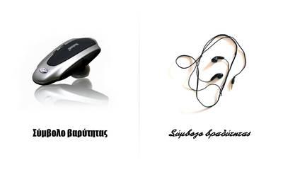 Symbols 3 of 3