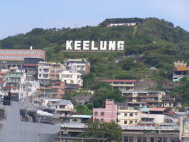 Keelung by alfeign
