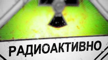 Radioactive by TheRussianFox