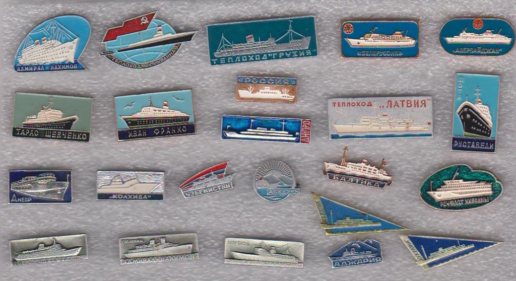 soviet_era_ship_pins_by_wildelf34-d8srnvf.jpg