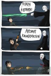 Badass Harry Potter by DA-Valdez