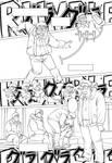 Joe is Japanese - Koga 04 by Inkthinker