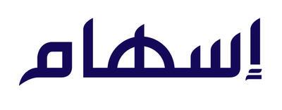 Esham Logotype by prespective