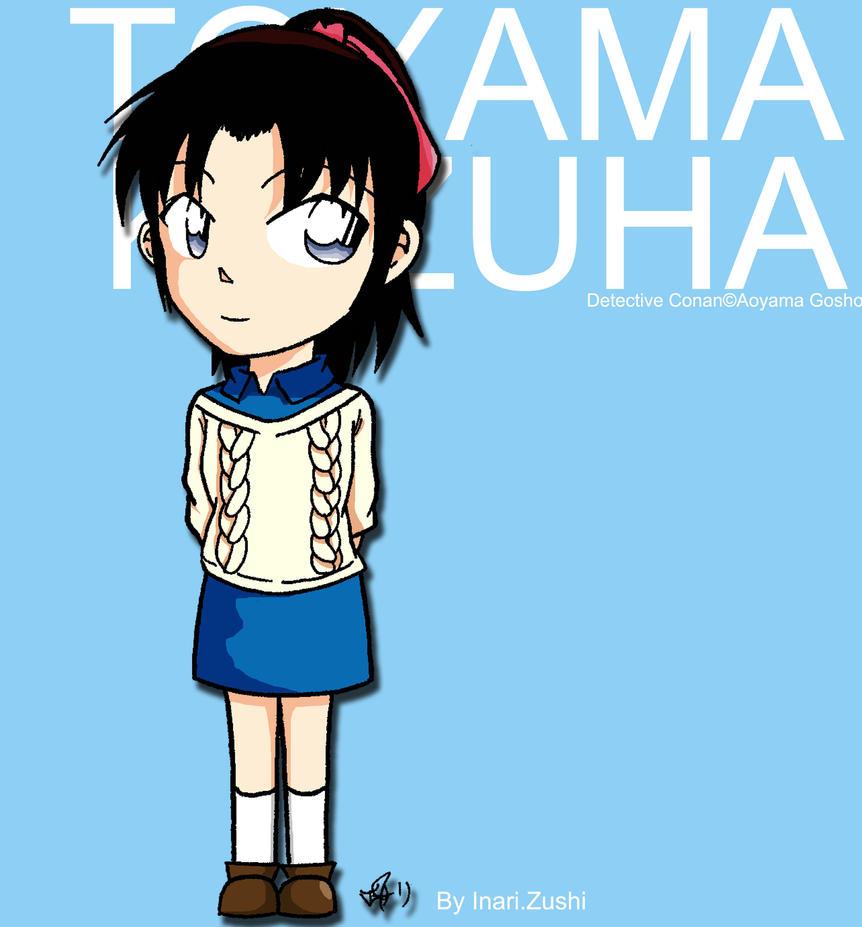 Ảnh DC dễ thương đây(xem nhanh kẻo hết^_^) DC_Kazuha_Chibi_by_Inari_Iva